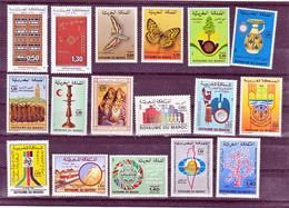 Maroc, Morocco 1982 Année Poste 919/935 Neuf ** TB MNH Cote (2014) 20 - Maroc (1956-...)