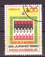 Mozambique 762 Used (1980) - Mozambique