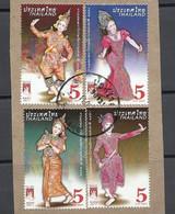 Thailande Thailand 2011 °  Thai Philatelic Exhibition - Costumes Dance - Tailandia
