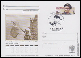 294 RUSSIA 2017 ENTIER POSTCARD Os 060/1 Used KHALDEY PHOTOGRAPHER PHOTOGRAPHY PHOTOGRAPHIE WW2 GUERRE BERLIN GERMANY - Photography