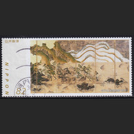Japan Personalized Stamp, Painting (jpv2179) Used - Used Stamps