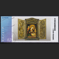 Japan Personalized Stamp, Art Raden Shell (jpv2201) Used - Used Stamps