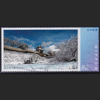 Japan Personalized Stamp, Kanazawa Castle (jpv2202) Used - Used Stamps
