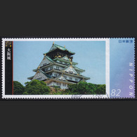 Japan Personalized Stamp, Osaka Castle (jpv2203) Used - Used Stamps