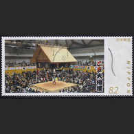 Japan Personalized Stamp, Sumo (jpv2209) Used - Used Stamps