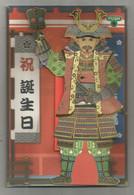 Carte à Systéme , JAPON , Parle Japonais , Musique Japonaise,  Samouraï,  4 Scans, 200 X 135 Mm, Frais Fr 2.45 E - Mechanical
