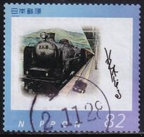 Japan Personalized Stamp, Steam Locomotive Mizuki Shigeru Manga (jpv2303) Used - Used Stamps