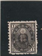 Japon 1876 1877 : 1 Sen Noir - Used Stamps