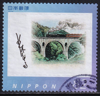 Japan Personalized Stamp, Steam Locomotive Manga Mizuki Shigeru (jpv2350) Used - Used Stamps
