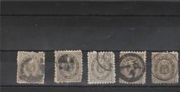 Japon 1876 1877 : 5 Timbres 2 Sen  Voir Dentelure Oblitération - Used Stamps