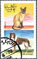 OMAN, CINDERELLA, FAUNA, CANI, GATTI, 1972, FRANCOBOLLO USATO EMISSIONE NON UFFICIALE - Oman