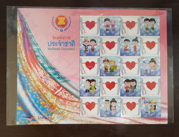 Thailand Stamp Personalized 2013 ASEAN Knowledge - National Costumes Ver 2 #1 - Tailandia