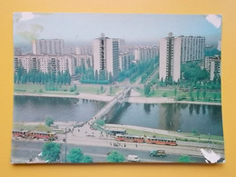 KOV 548-1 - KIEV, UKRAINE, - Ukraine