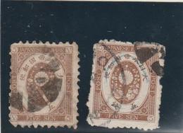 Japon 1876 1877 : 2 Timbres 5 Sen  Voir Dentelure Oblitération - Used Stamps