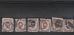 Japon 1876 1877 : 6 Timbres 8 Sen  Voir Dentelure Oblitération - Used Stamps