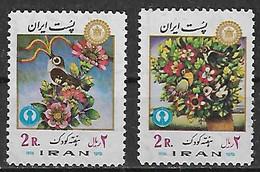 1976 Iran Flora Flores 2v. Mint - Sonstige