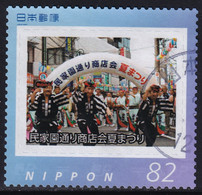 Japan Personalized Stamp, Summer Festival (jpv2645) Used - Used Stamps