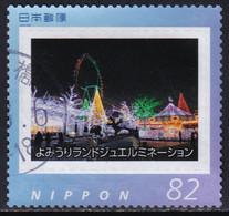 Japan Personalized Stamp, Yomiuriland Illumination (jpv2647) Used - Used Stamps