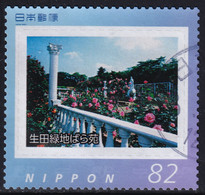 Japan Personalized Stamp, Rose Garden (jpv2649) Used - Used Stamps