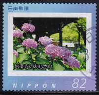 Japan Personalized Stamp, Hydrangea (jpv2650) Used - Used Stamps