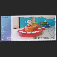 Japan Personalized Stamp, Doraemon Fujiko Fujio Museum (jpv2652) Used - Used Stamps