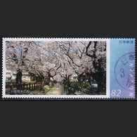 Japan Personalized Stamp, Cherry Blossoms (jpv2653) Used - Used Stamps