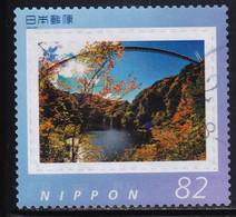 Japan Personalized Stamp, Bridge (jpv2683) Used - Used Stamps