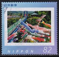 Japan Personalized Stamp, Bridge (jpv2684) Used - Used Stamps