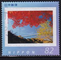 Japan Personalized Stamp, Bridge (jpv2685) Used - Used Stamps