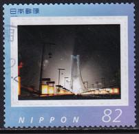 Japan Personalized Stamp, Bridge (jpv2688) Used - Used Stamps