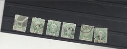Japon 1876 1877 : 6 Timbres 15 Sen  Voir Dentelure Oblitération - Used Stamps