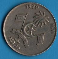 MALDIVES 1 RUFIYAA 1411 (1990)   KM# 73a - Maldives