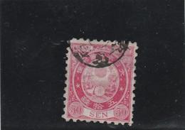 Japon 1879 1883 : 1 Timbre 50 Sen Voir Dentelure Oblitération - Used Stamps