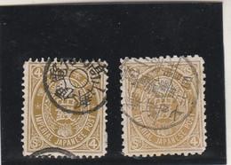 Japon 1888 1892 : 2 Timbres 4 Sen Voir Dentelure Oblitération - Used Stamps