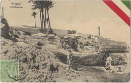 S8869 - TRIPOLI - Fortificazioni - Libya
