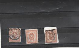 Japon 1888 1892 : 3 Timbres 10 Sen Voir Dentelure Oblitération - Used Stamps