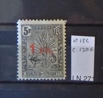 04 - 21 / Madagascar N° 124 - 5F Zébu Surchargé - Cote : 130 Euros - Used Stamps