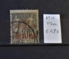 04 - 21 / Madagascar N°15 - Cote : 42 Euros - Used Stamps