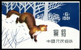 (Cina 8) Cina Libretto 1981 Nuovo MNH** - Zonder Classificatie