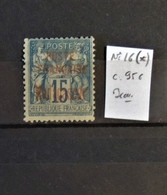 04 - 21 / Madagascar N°16 (*) No Gum  - Cote : 95 Euros - Used Stamps