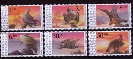 UMM 1995 Birds - Kazakhstan