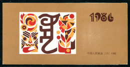 (Cina 16) Cina Libretto 1986 Nuovo MNH** - Zonder Classificatie