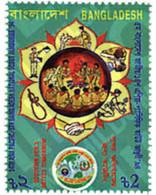 Ref. 38738 * MNH * - BANGLADESH. 1994. 5th NATIONAL JAMBOREE AND 14th ASIA-PACIFIC JAMBOREE . 5 JAMBOREE NACIONAL Y 14 J - Bangladesh