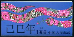 (Cina 20) Cina Libretto 1989 Nuovo MNH** - Zonder Classificatie