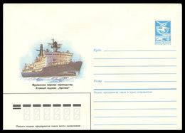 213 RUSSIA 1987 ENTIER COVER Mint ARKTIKA MURMANSK SHIPPING NUCLEAR ICEBREAKER ARCTIC BRISE-GLACE ATOMIQUE ATOM ENERGIE - Polar Ships & Icebreakers