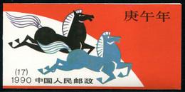 (Cina 21) Cina Libretto 1990 Nuovo MNH** - Zonder Classificatie