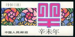 (Cina 22) Cina Libretto 1991 Nuovo MNH** - Zonder Classificatie