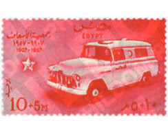 Ref. 45668 * MNH * - EGYPT. Kingdom. 1957. 50th ANNIVERSARY OF THE NATIONAL ASSOCIATION OF PUBLIC ASSISTANCE . 50 ANIVER - Sin Clasificación