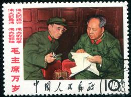 (Cina 26) Cina Usato Da Esaminare Attentamente - Zonder Classificatie