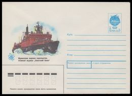 """142 RUSSIA 1991 ENTIER COVER Mint """"SOVETSKY SOYUZ"""" NUCLEAR ICEBREAKER BRISE-GLACE ATOM ATOMIQUE MURMANSK SHIPPING USSR - Polar Ships & Icebreakers"""